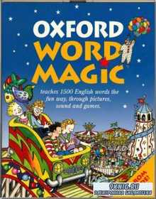Oxford Interactive Word Magic. (beginner)