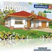 Проекты домов архитектурного бюро Архипелаг