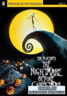 Skinner Daphne — Tim Burton's The Nightmare Before Christmas (Адаптированная аудиокнига Level 2)