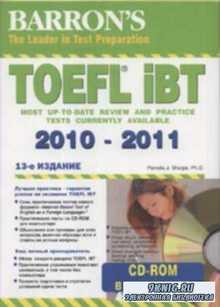 Sharpe Pamela J. - BARRON'S TOEFL iBT 2010-11