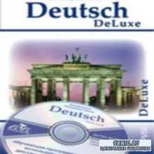 Deutsch DeLuxe. Немецкий язык. Обучающий курс для мобильного телефона