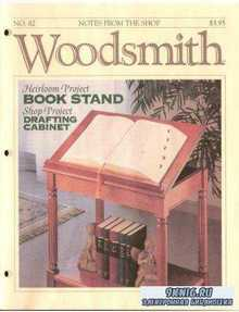 Woodsmith №79-84  (1992)