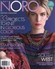 Noro Knitting Magazine №11 2017