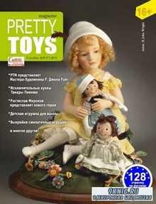 Pretty Toys №5(17) 2013