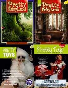 Pretty Toys №1-7 2013 + 2 Спецвыпуска