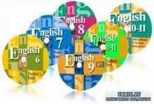 Кузовлев В.П. - Аудиокурс английского языка для 6-11 классов