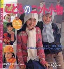 Petit Boutique Series №323 2002