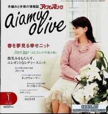 Aiamu Olive vol.322 №1 2007