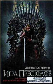 Кинообложка (15 книг) (2011-2017)