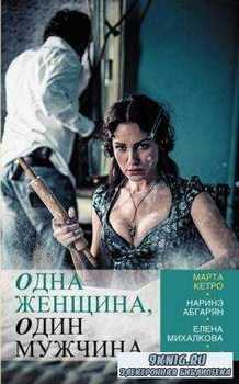 Легенда русского Интернета (16 книг) (2012-2017)