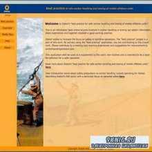 Best practice - Английский для моряков