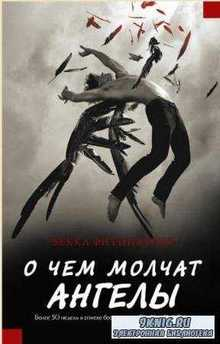 Young Fantasy (3 книги) (2017)