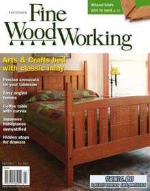 Fine Woodworking №260  (2017)