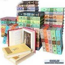 Библиотека мировой литературы для детей (58 книг) (1976 -1992)