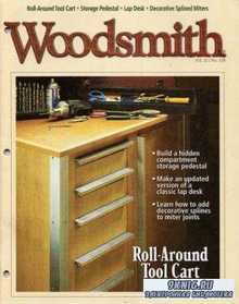 Woodsmith №115-120  (1998)