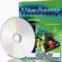 New Headway - Beginner (аудиокнига)