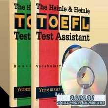 Broukal Milada - Успешная сдача TOEFL