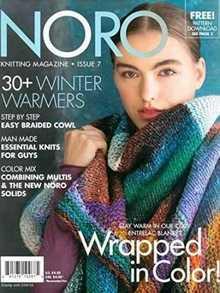 Noro Knitting Magazine №7 2015