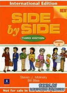 Molinsky S. J., Bliss B. - Side by Side 4 (аудиокнига)