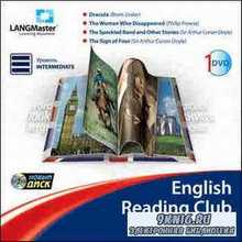 English Reading Club. Уровень Intermediate
