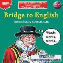 Bridge to English - Английские кроссворды