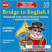 Bridge to English 1. Базовый курс английского языка