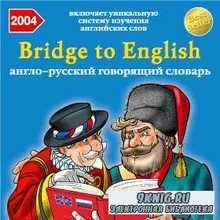 Bridge to English Deluxe. Англо-Русский говорящий словарь