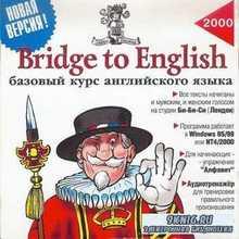 Bridge To English 2000 Базовый курс английского языка