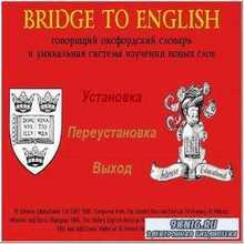 Bridge to English. Говорящий оксфордский словарь