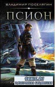 Fantasy World (Fantasy-world) (9 книг) (2017)
