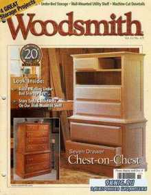 Woodsmith №121-126  (1999)