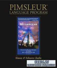 Pimsleur Dr. Paul - Pimsleur English for Russian Speakers Level  II (аудиокнига)