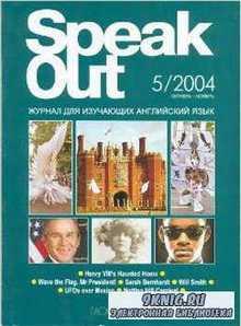 Speak Out - журнал для изучающих английский язык за 2004 год