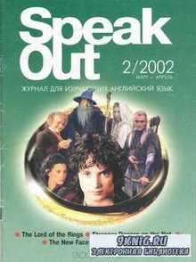 Speak Out - журнал для изучающих английский язык за 2002 год