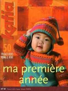 Catalogue Katia Layette №30 2010