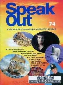 Speak Out - журнал для изучающих английский язык за 2009 год