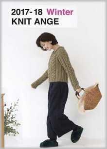 Knit Ange Winter 2017-2018