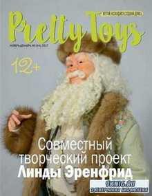 Pretty Toys №6(44) 2017