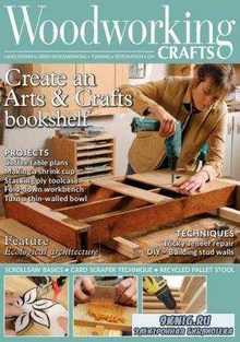 Woodworking Crafts №35  (январь /  2018)
