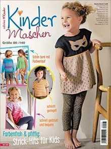Kinder Maschen SK005 2016
