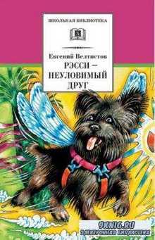 Школьная библиотека (190 книг) (2001-2017)