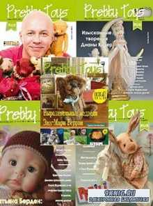 Pretty Toys №1-6 2015
