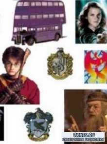 Вышивка крестом. Коллекция схем «Гарри Поттер» - 70схем