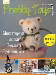 Pretty Toys №2(34) 2016