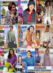 Вязание ваше хобби №1-12 2002