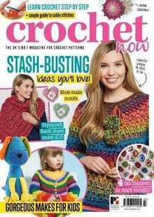 Crochet Now №23 2018