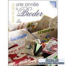 Martine Rigeade - Une annee a Broder. Point de croix (Праздничная вышивка крестом)