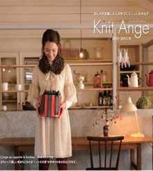 Knit Ange Winter Ranking Best 50 2011/2012