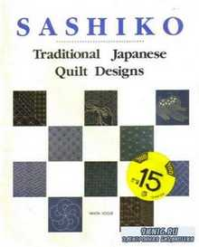 Nihon Vogue - Sashiko: Traditional Japanese Quilt Designs