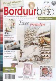 Borduurblad №77 2016